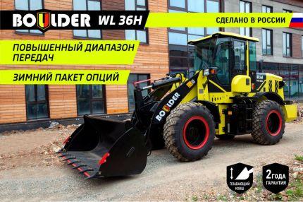 BOULDER WL36