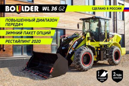 BOULDER WL36 G2